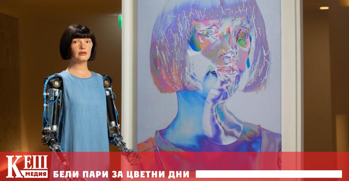 Изложба от автопортрети - дело на робот-андроид, беше представена в Лондон