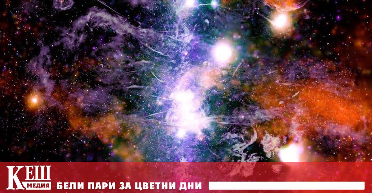 Неизвестни досега структури са открити в центъра на Млечния път