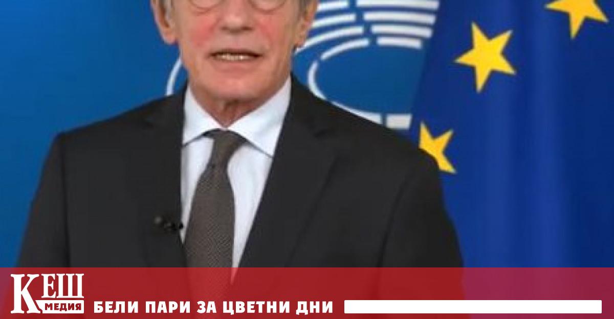 Шефът на Европейския парламент: Западните Балкани трябва да бъдат приети в ЕС