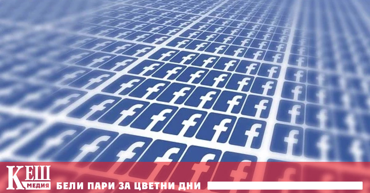 А ако нямате профил във Фейсбук, дори и най-близките ви