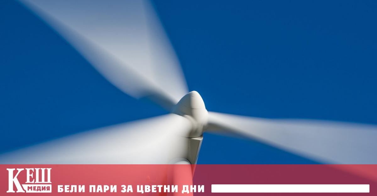 Какво се случва със старите вятърни турбини?