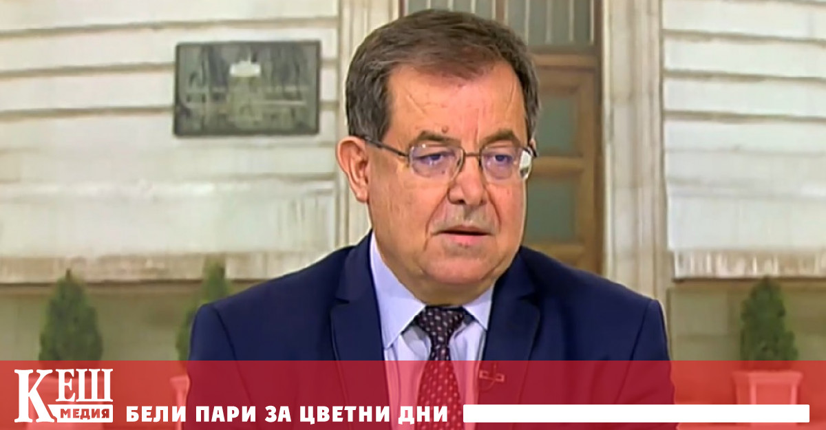"""Министърът на земеделието иска независим одит на ДФ """"Земеделие"""""""