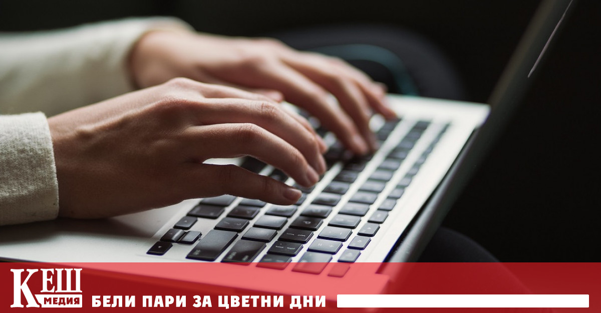 Нови регламенти за авторското право, телевизията и радиото