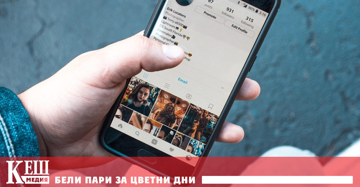 Смартфоните с органични дисплеи се характеризират с по-изразено трептене поради