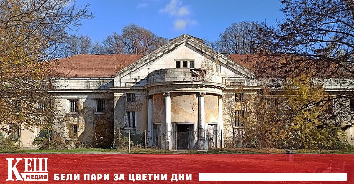 """Столична община ще финансира реставрацията на минералната баня в """"Овча купел"""""""
