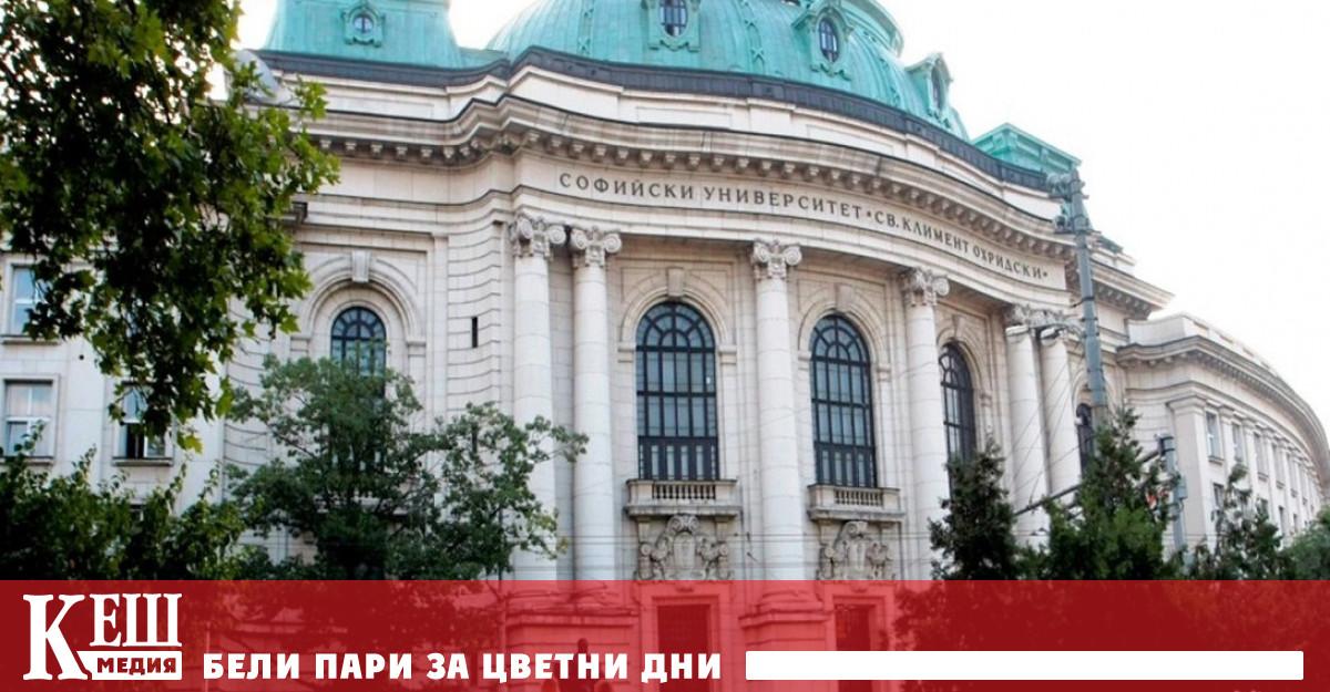 """Софийският университет """"Св. Прочетете целия материал в cash.bg"""