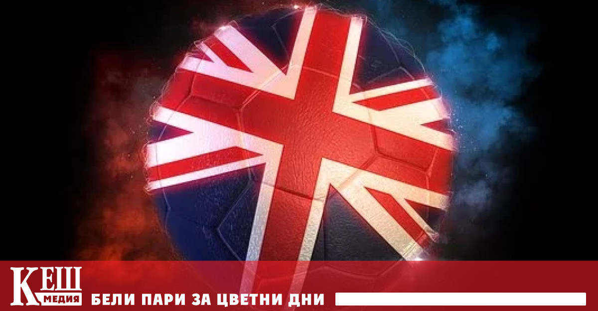 Управлението на английския футбол и перспективата за независим регулатор ще