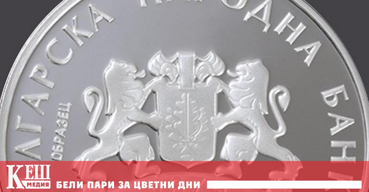 Българската народна банка (БНБ) е изискала и получила информация от