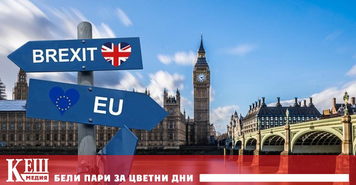 Европейският съюз обещава да предприеме ответни мерки. Прочетете целия материал