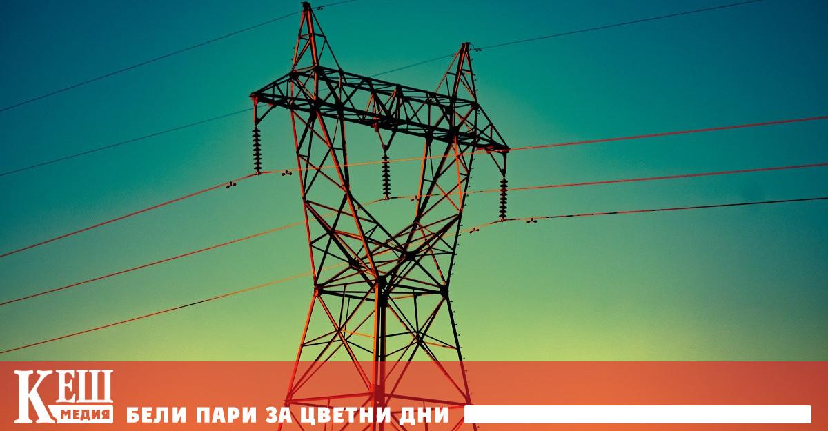 Нова методика за цените на електроенергията за ДПИ предложи КЕВР