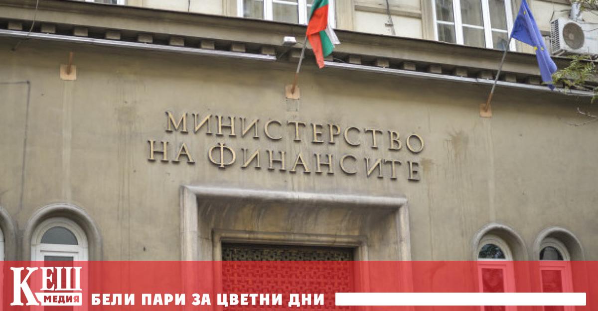 Министерството на финансите (МФ) допълни за трети път списъка с