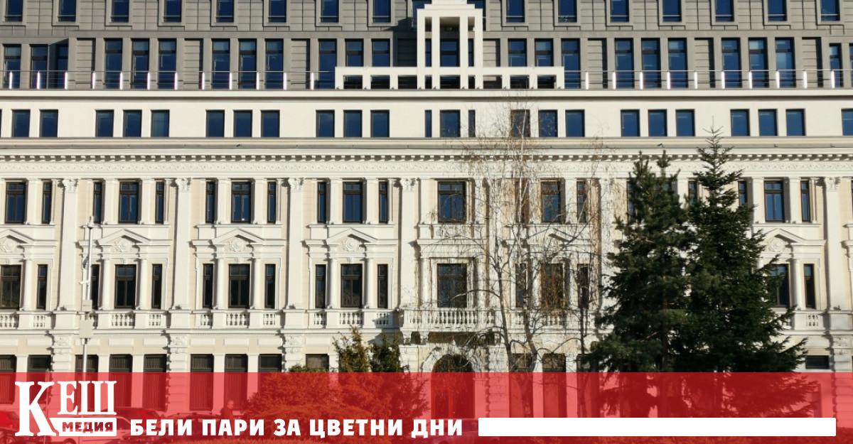 Българската народна банка (БНБ) одобри новите членове на надзорния и