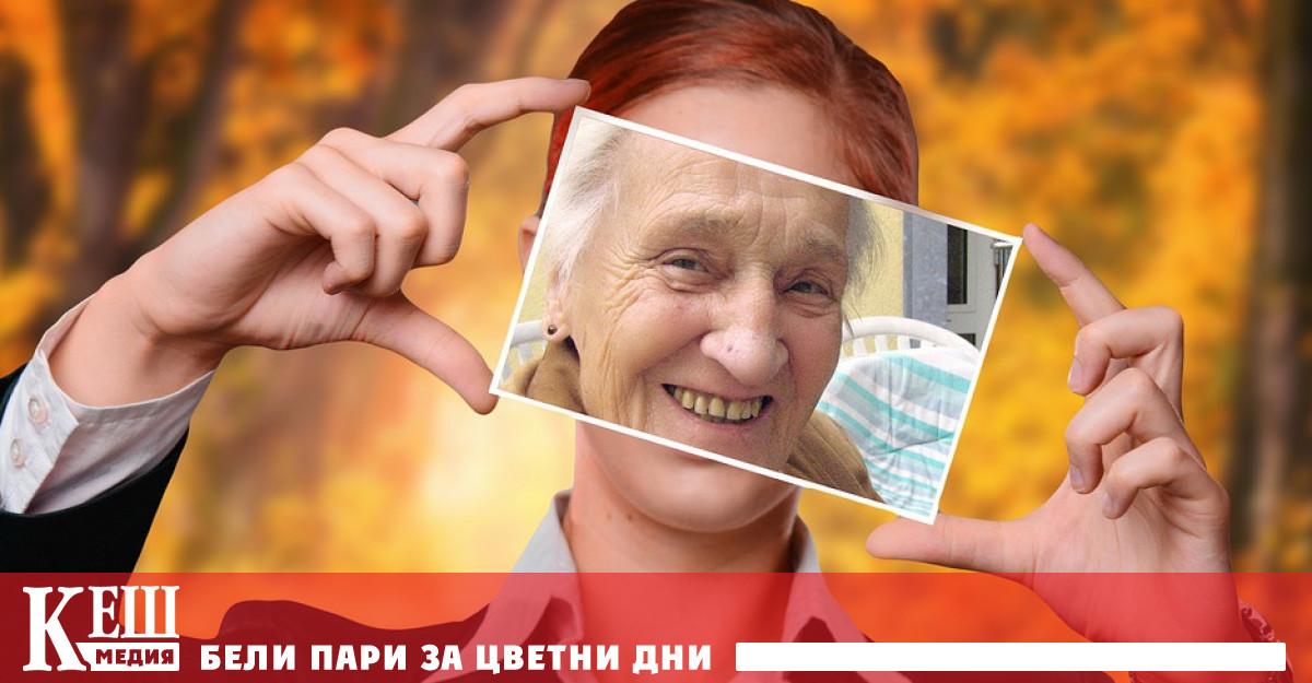 Виртуалната реалност в помощ на възрастните хора