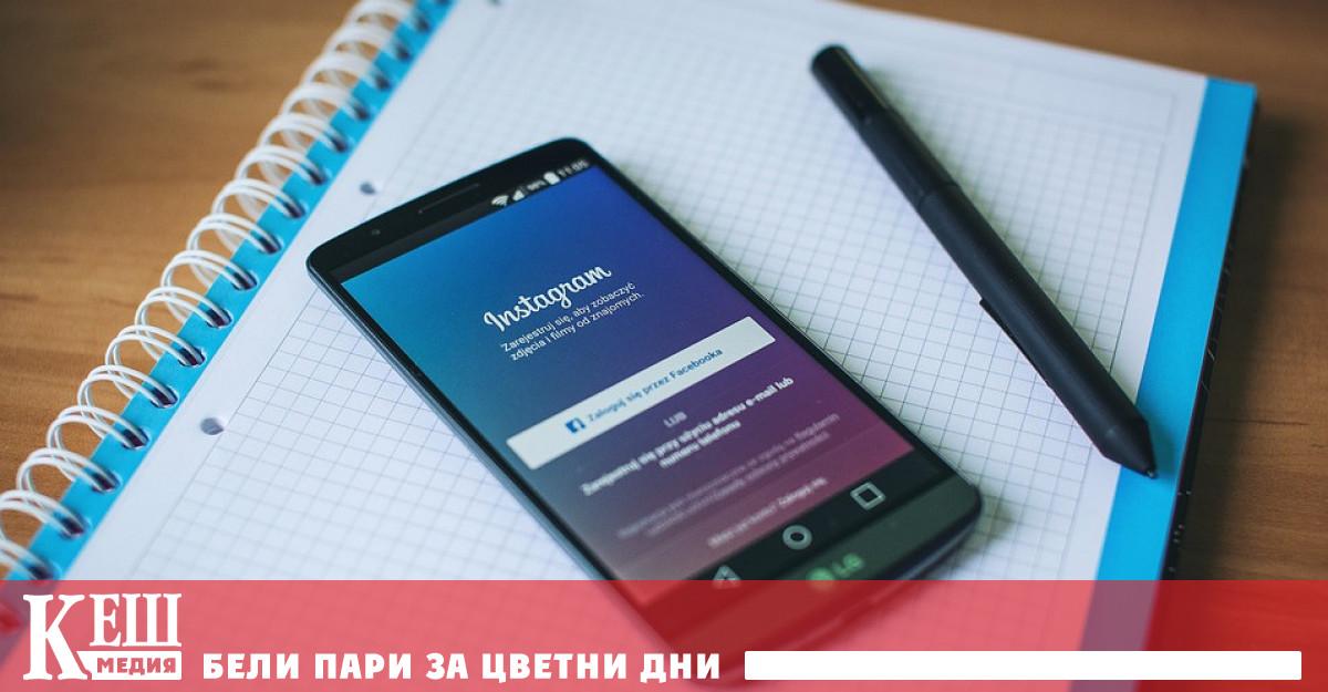 Мислете какво споделяте в социалните мрежи