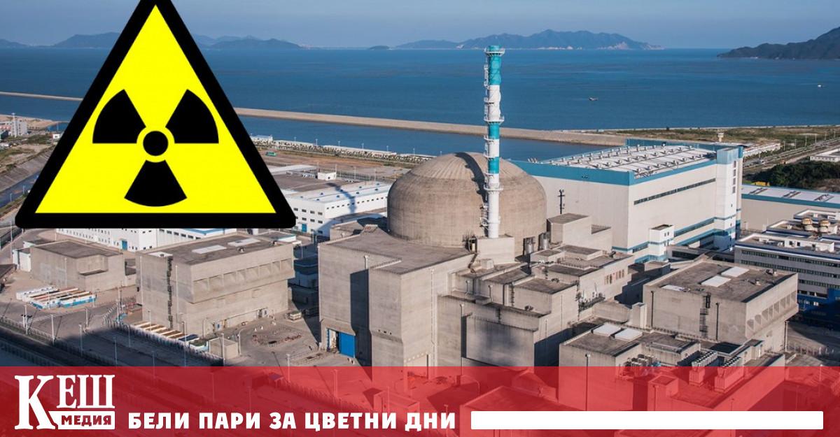 Ядреният регулатор на Китай призна за проблем в първи реактор
