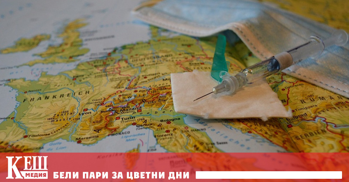 """У нас """"В момента обстановката в региона на Плевен е"""