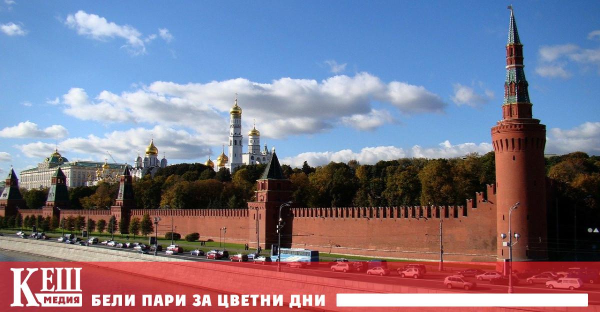 Кремъл от своя страна се колебае на фона на нежеланието