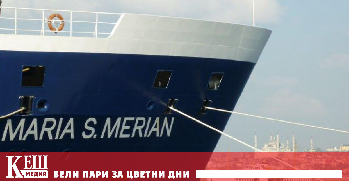 Появи се нова хипотеза за състоянието на водата в Черно море