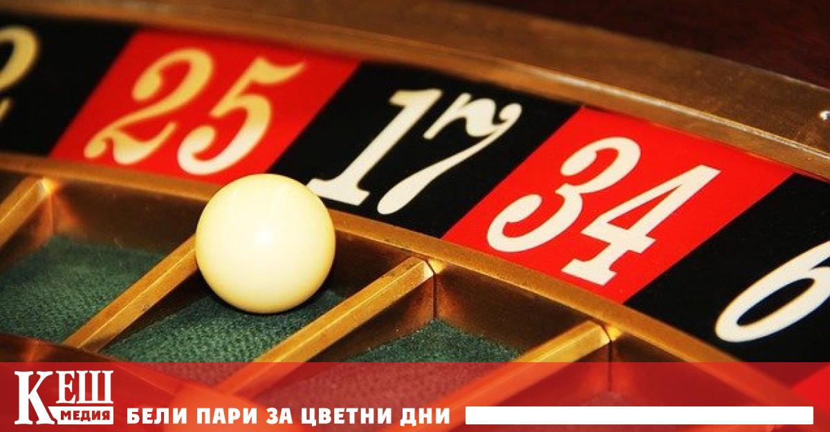 Какво означава ефектът на казиното? Това се случва, когато упорито