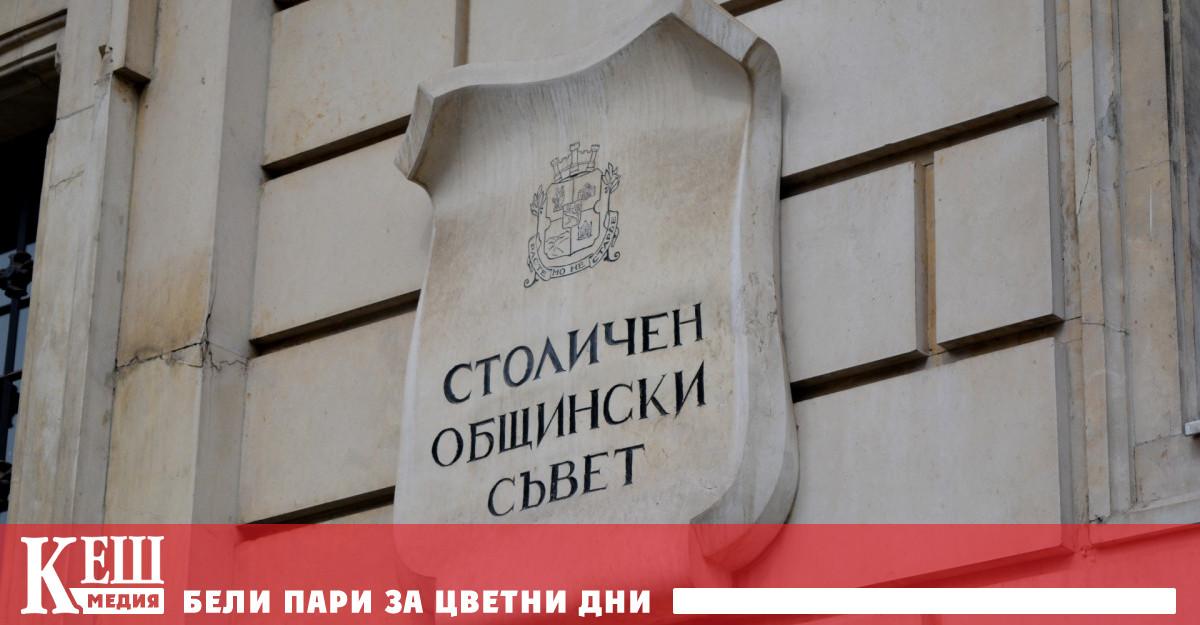 Столичният общински съвет прие нов, четвърти пакет от икономически мерки