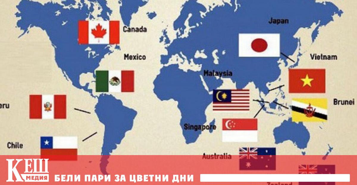 Великобритания ще започне преговори за присъединяване към Азиатско-тихоокеанската зона за