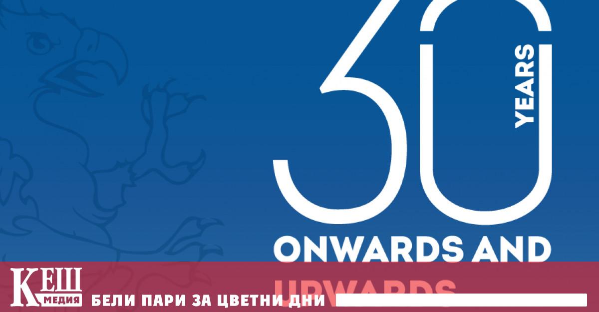 Американският университет в България стана на 30