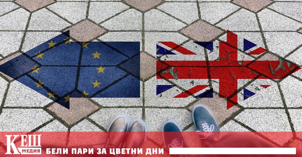 Великобритания заяви, че не признава оценката на Европейския съюз за