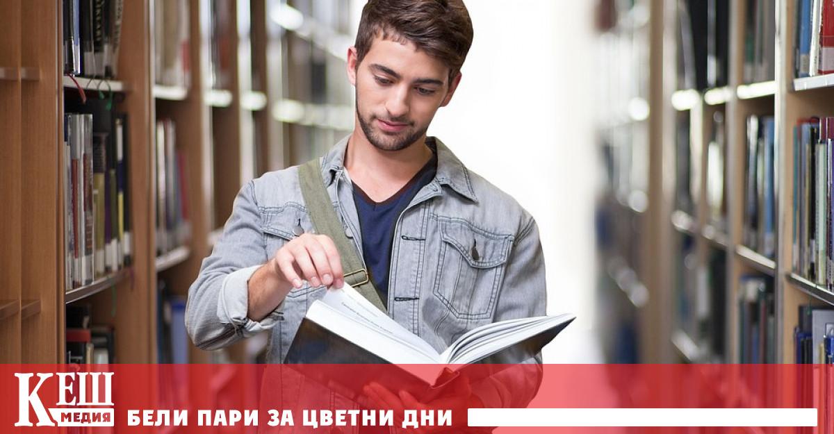 Студенти от 8 професионални направления и 18 защитени специалности ще