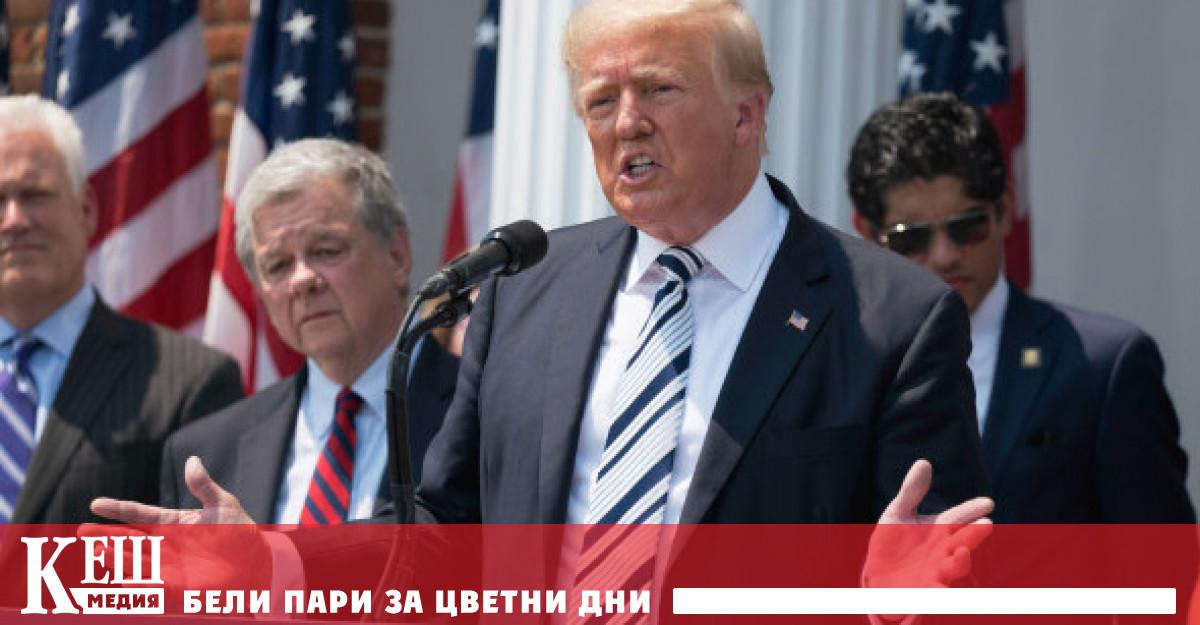 Бившият президент на САЩ заяви, че би искал да се