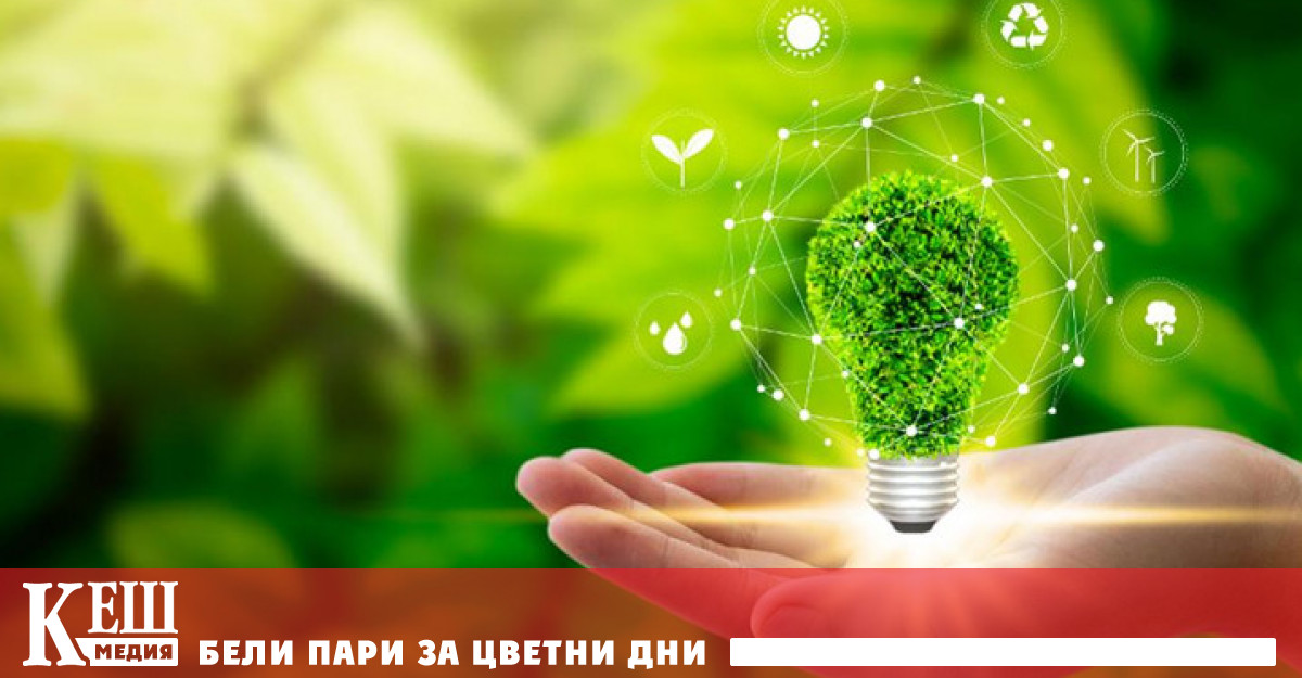 Министърът на околната среда и водите Асен учредява ежегоден конкурс