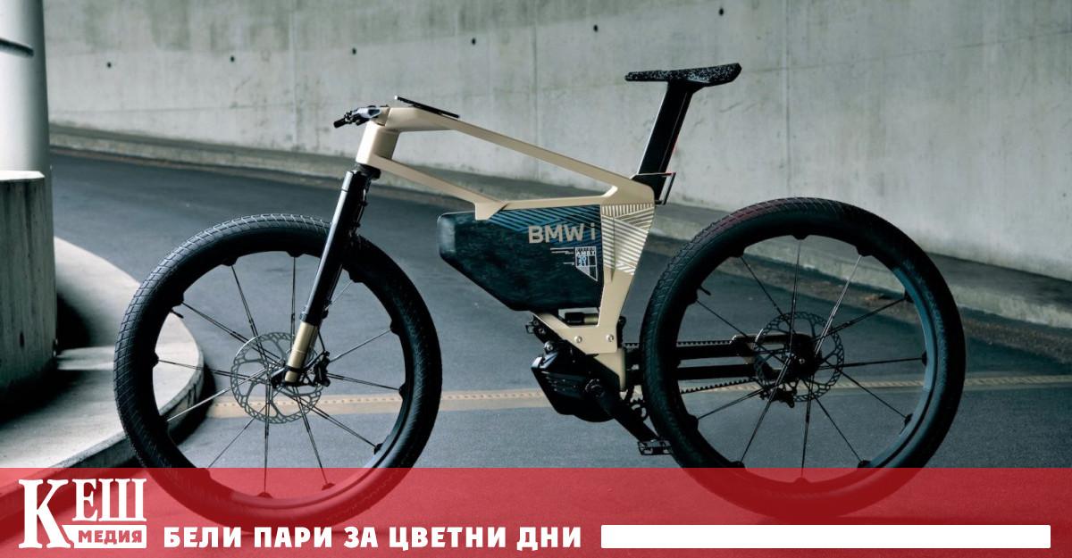 Футуристичният електрически велосипед на BMW изминава с едно зареждане огромната