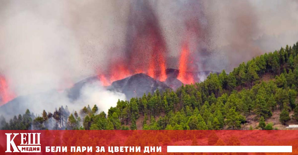 Вулканът на Ла Палма, който изригна в неделя следобед, след