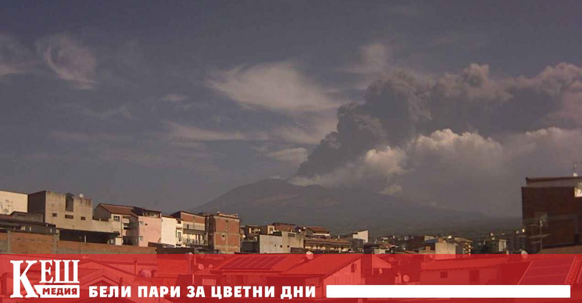 Италианският национанелен институт по геофизика и вулканология (INGV) съобщава и