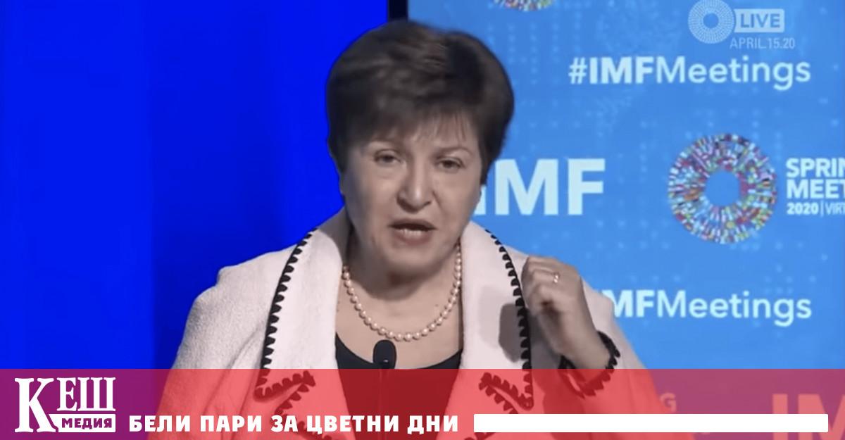 Вчера Изпълнителният съвет на МВФ е изслушал информацията за участието
