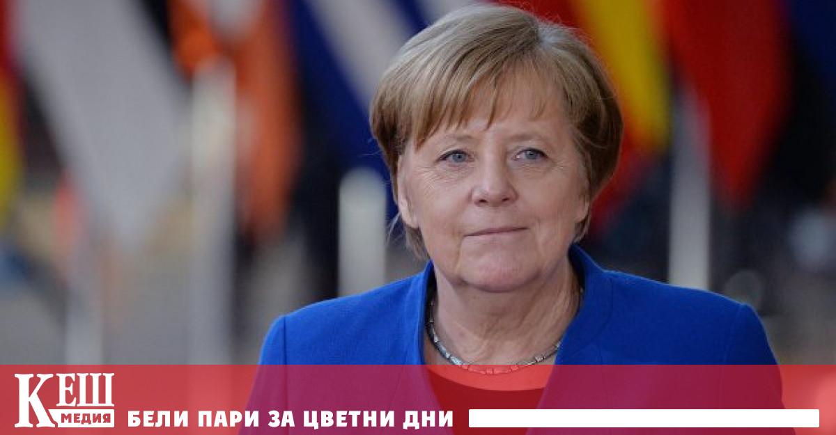 В Германия пуснаха златни монети в чест на Меркел