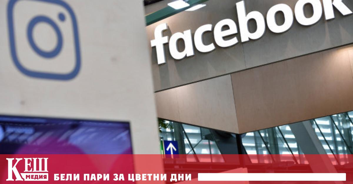 """Ръководството на Facebook написа на страницата си в Twitter: """"Знаем,"""