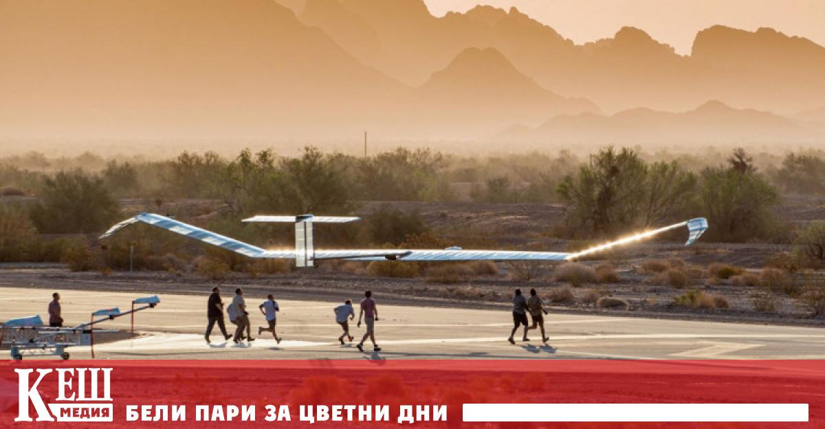Airbus тества безпилотния самолет Airbus Zephyr: той е прекарал около