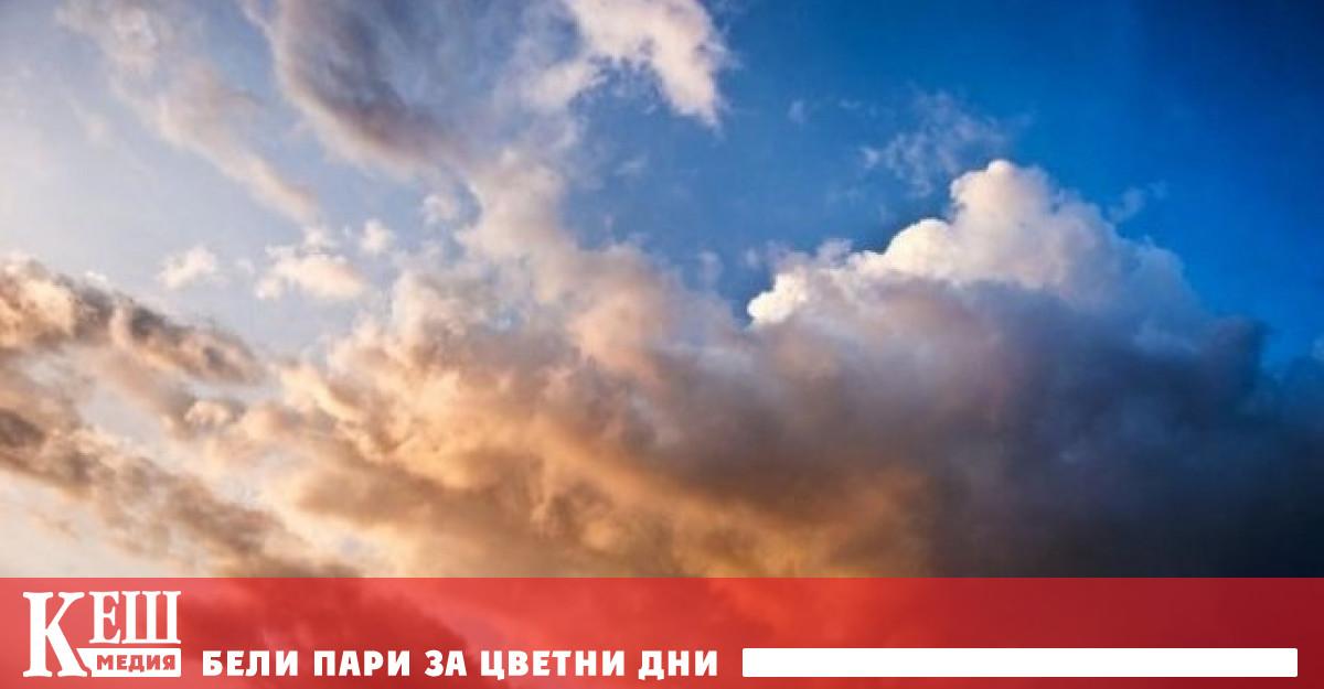 Земната атмосфера може да се върне към състоянието, в което
