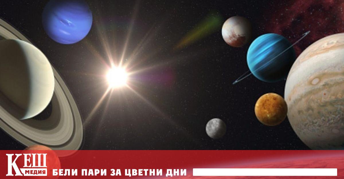 Учените се позовават на открита планета, по-голяма от Юпитер, която