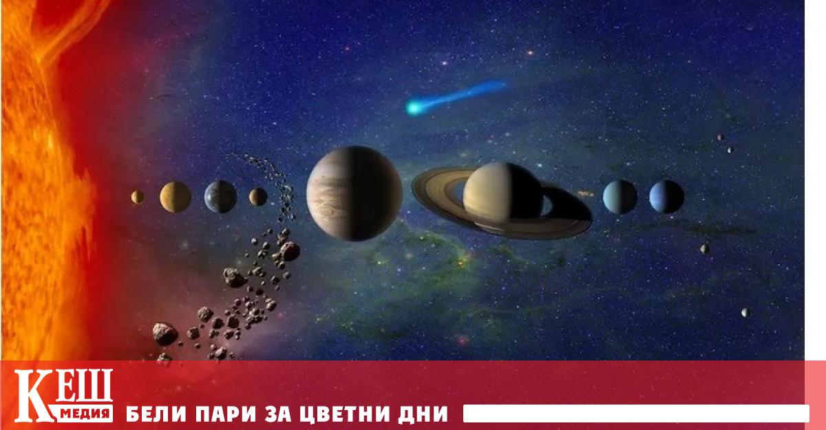 Създаденият от астрофизиците компютърен модел на еволюцията на Слънчевата система,