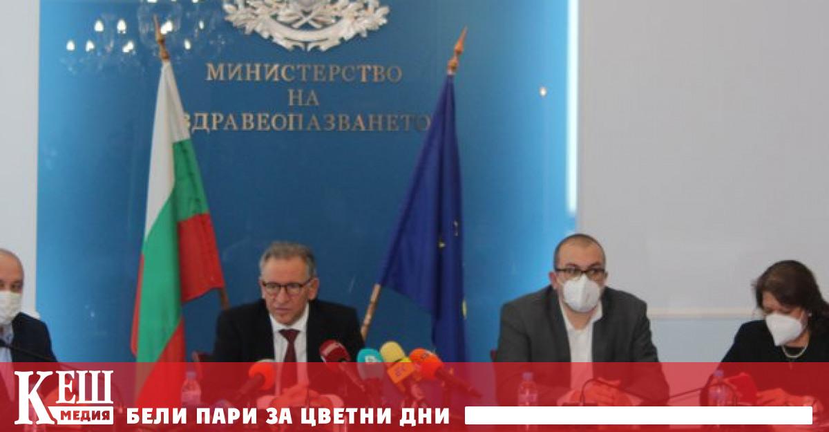 Това съобщи министърът на здравеопазването д-р Стойчо Кацаров на брифинг