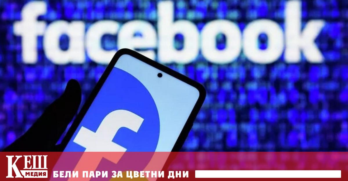 Verge съобщи, че компанията Facebook планира да промени името си.